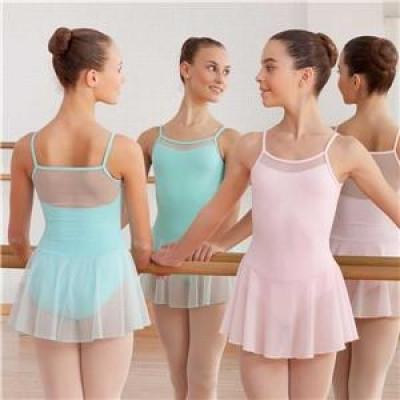 Baletna obleka Intermezzo 31374